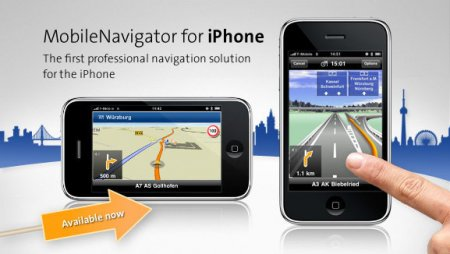 NAVIGON MobileNavigator 1.5.1 Russia + Europe for iPhone (q2/2010)